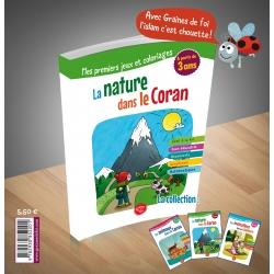 La nature dans le Coran