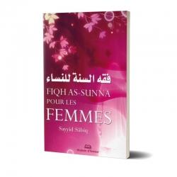 Fiqh As-Sunna pour les femme - Sayyid Sabiq - Maison d'Ennour