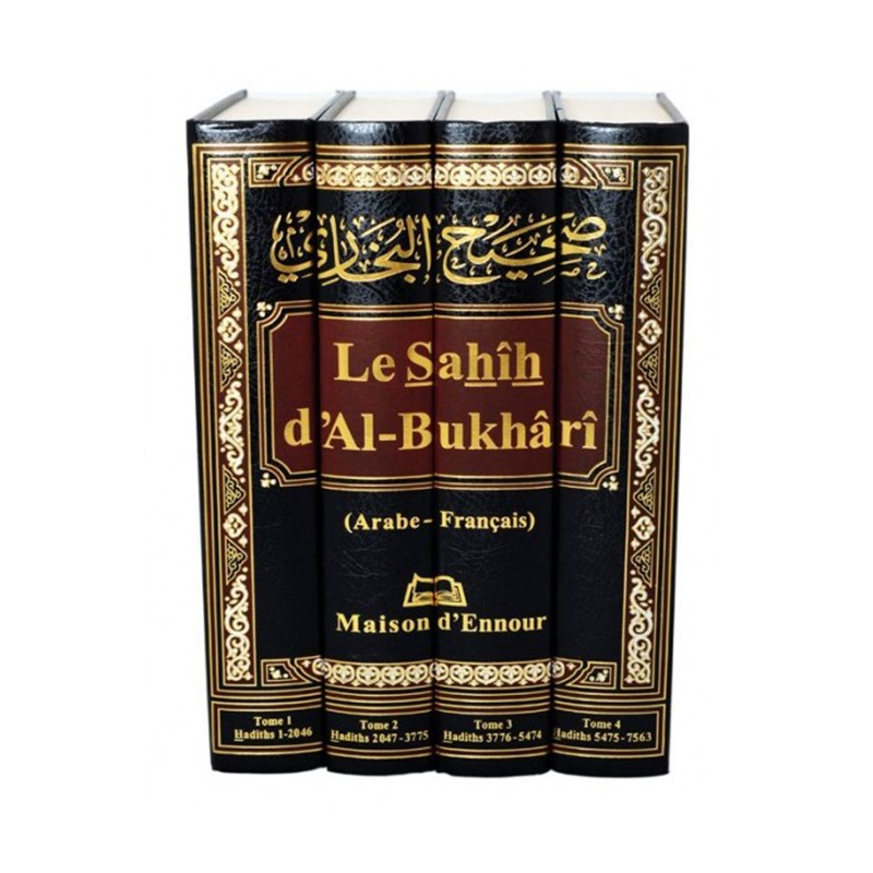 sahih al boukhari