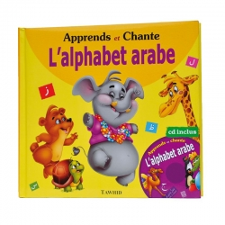 Apprends et chante l'alphabet arabe (+ CD)