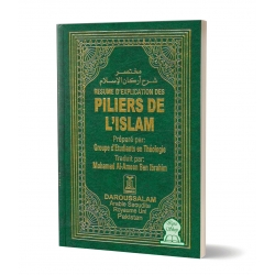 RESUME D'EXPLICATION DES PILIERS DE L'ISLAM
