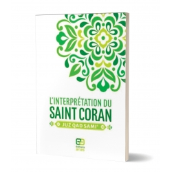 L'interprétation du saint coran