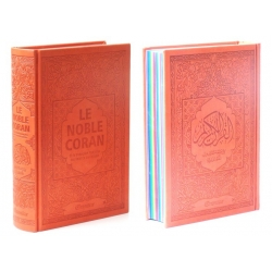 Le Noble Coran avec pages en couleur Arc-en-ciel (Rainbow) - orange