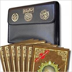 CORAN tajwid - 30 pièces avec un joli étui en cuir - Grande taille