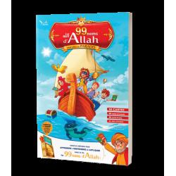 Les 99 Noms d'Allah pour aller au Paradis - SanaKids