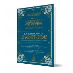 La Croyance, le Monothéisme, les Mœurs et des Règles puisées du Coran, de cheikh 'Abd Ar-Rahmân Ibn Nasser As-Sa'adi