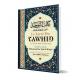Le Livre du Tawhid (Unicité) - Kitab At-Tawhid - Muhammad Ibn Abd Al-Wahhab - Commentaire Al-Arnâ'out - Ibn Badis