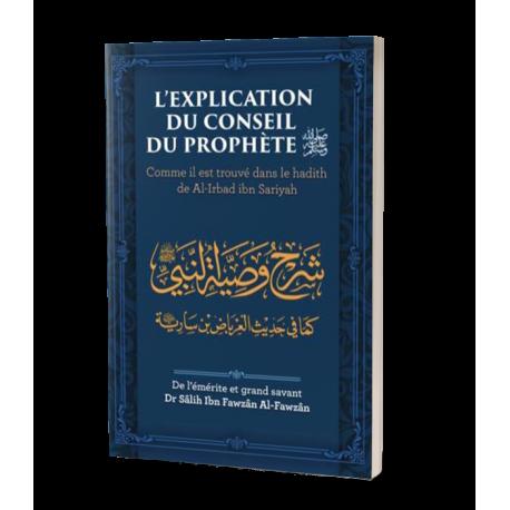 L'explication du conseil du prophète - Comme il est trouvé dans le hadith de Al-Irabad ibn Sariyah - Ibn Badis